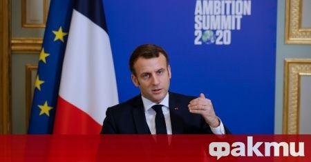 Френският държавен глава приветства връщането на САЩ в Парижкото споразумение,