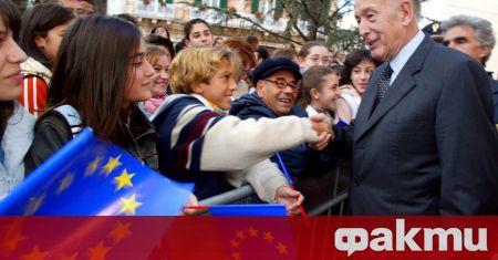 Бившият френски президент Валери Жискар д'Естен почина вчера вечерта на