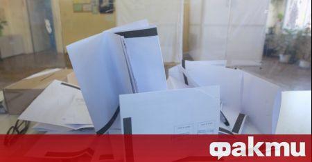ГЕРБ в област Пловдив регистрираха в 17-та РИК кандидат-депутатската си