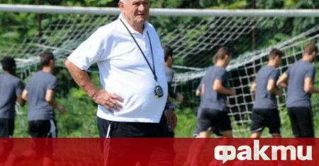 Бившият треньор на Левски, Литекс и ЦСКА Люпко Петрович загуби