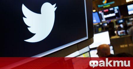 Компанията Туитър обяви нов план за противодействие на дезинформацията, съобщи