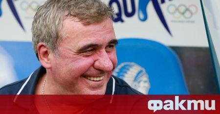 Футболната легенда Георге Хаджи е получил през есента на миналата