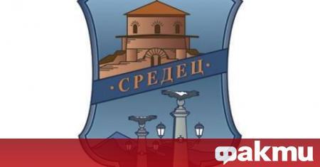 Днес е празникът на софийския район ''Средец''! По този повод