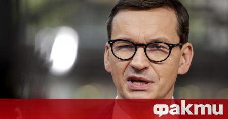 Полша няма да се поддаде на натиска на централните институции