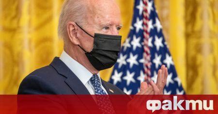 Президентът на САЩ Джо Байдън ще оповести стратегия за борба