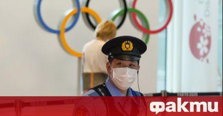 От организационния комитет на Токио 2020 обявиха нови 17 положителни