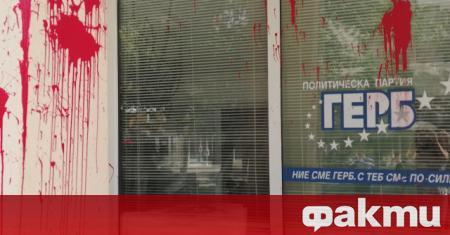 Заляха офис на ГЕРБ в Сливен с червена боя, а