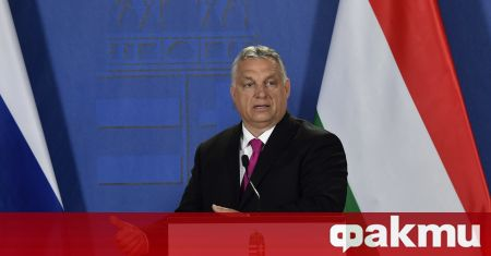 Унгарският премиер Виктор Орбан постигна договорка с Марин льо Пен