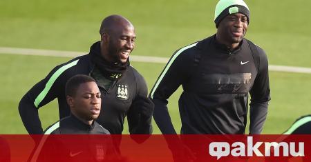 Бившият футболист на Манчестър Сити и Барселона Яя Туре разкри