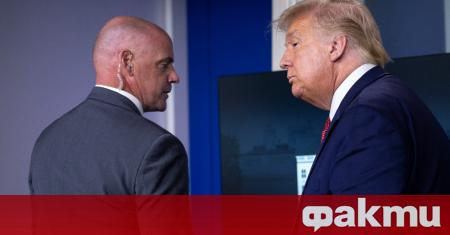 Американският президент Доналд Тръмп беше внезапно изведен от залата за