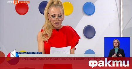 Ден след предизборното шоу в ефира на бТВ фолк дивата