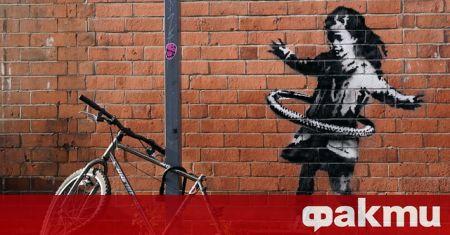 Велосипед, част от произведение на Banksy, е бил заменен, след