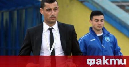ЦСКА търси нов треньор, след като досегашният Стамен Белчев беше