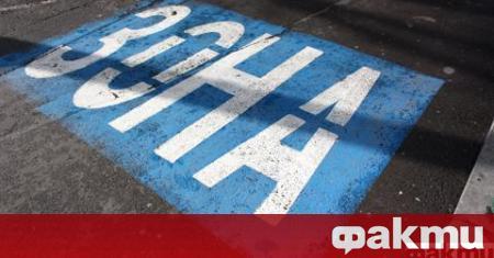 Зоните за платено паркиране в София няма да работят в