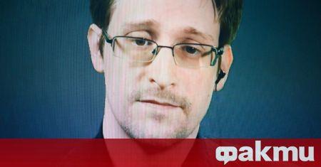 Призив за забраната на шпионски софтуер беше отправен от Едуард
