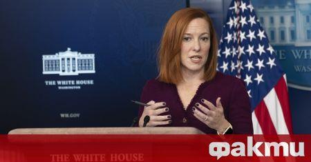 Прессекретарят на Белия дом Джен Саки каза пред репортери в