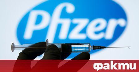 """Американската фармацевтична компания """"Пфайзер"""" (Pfizer) очаква през тази година да"""