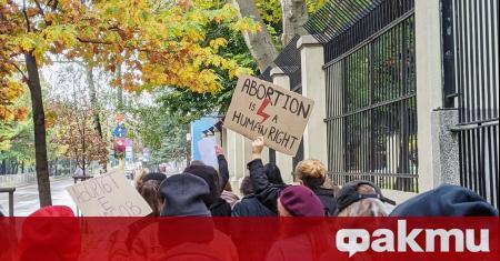 В София се проведе протест в знак на солидарност с