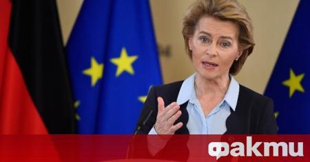 Много критики бяха отправени към председателя на Европейската комисия Урсула