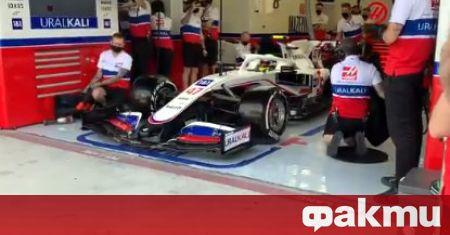 Отборът на Haas представи болида си за новия сезон, а