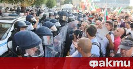 """Трети национален протест е свикан днес, предаде NOVA. Третото """"Велико"""