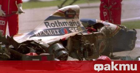За поколения бразилци смъртта на легендата на Формула 1 Аертон