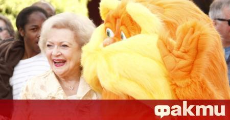 На възхитителната възраст от 98 г. комедийната актриса и звезда