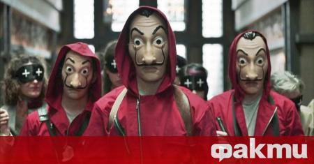 """Сериалъът Casa de papel (""""Хартиената къща"""") е неочакваният испански феномен,"""