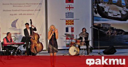 """В Созопол бе открит 10–тият юбилеен Международен франкофонски фестивал """"Солей""""."""