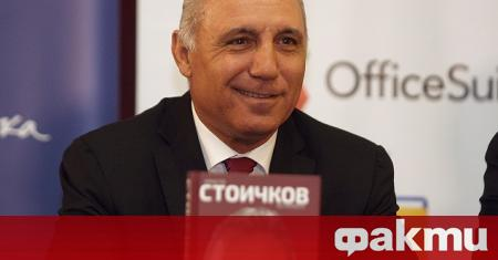 Българската футболна легенда Христо Стоичков разкритикува бившия си треньор в