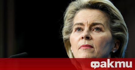 Председателката на Европейската комисия Урсула фон дер Лайен е получила