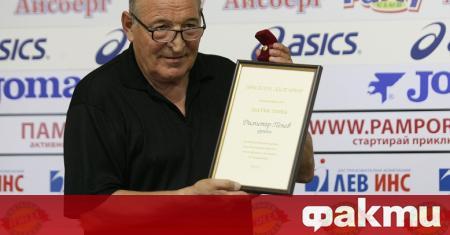 Днес една от най-големите легенди на ЦСКА и българския футбол