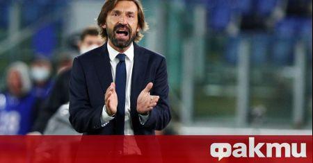 Треньорът на Ювентус Андреа Пирло сияеше след победата на отбора