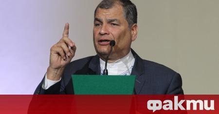 Съд в Еквадор издаде заповд за арест на предходния президент