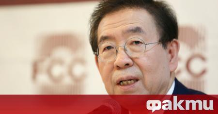 Полицията е обявила за издирване кмета на Сеул Пак Вон
