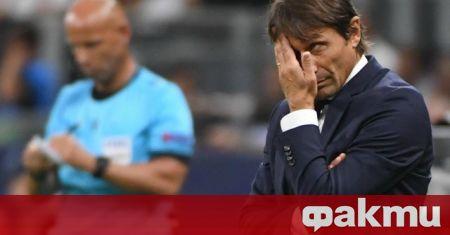 Старши треньорът на Интер Антонио Конте научи своето наказание за
