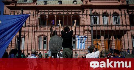 Аржентинските власти решиха да спрат допускането в президентския дворец на
