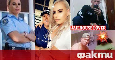 Надзирателка в затвор от австралийския град Сидни е правила секс