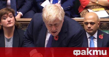 Новите приоритети на Великобритания в областта на външната политика и