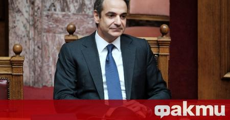 Гръцкият премиер Кириакис Мицотакис призна, че се чувства по-удобно, когато