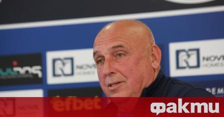 Треньорът на Левски Георги Тодоров се радва на сериозна подкрепа