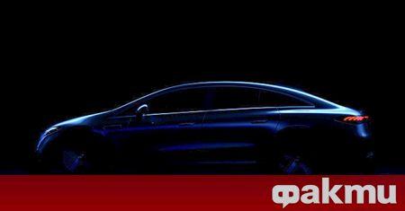 Електрическата лимузина Mercedes-Benz EQS трябва да дебютира съвсем скоро и