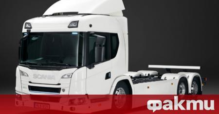 Scania представи официално първия си изцяло електрически камион. Той ще