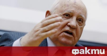 Първият президент на СССР Михаил Горбачов заяви, че Русия трябва