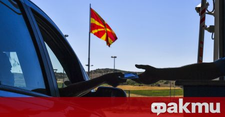 Македонското вътрешно министерство потвърди, че трима души са разпознати като