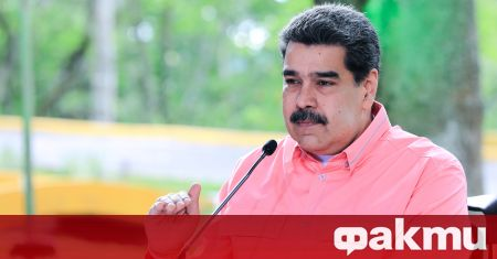 Държавният глава на Венецуела започва преговори с опозицията, съобщи ТАСС.
