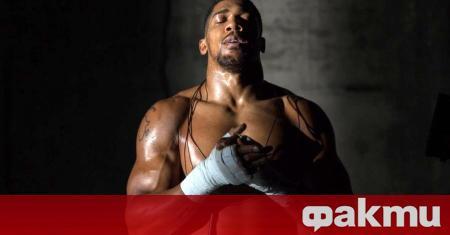 Световният шампион на IBF, WBA, WBO и IBO Антъни Джошуа
