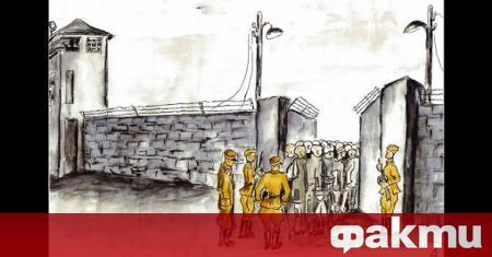 През 1945 нацистките концентрационни лагери са освободени. Но малко след