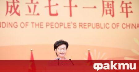 Първият министър на Хонконг Кари Лам обвини Запада в лицемерие,