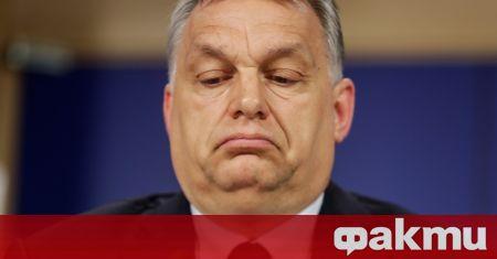 Европейската народна партия (ЕНП) обяви, че унгарската партия ФИДЕС (на